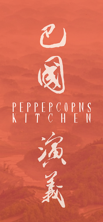 Peppercorns Kitchen | West Lafayette